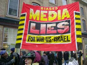 biased_media_lies_for_israe