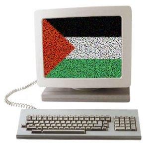 palestine net