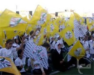 fatah supporters