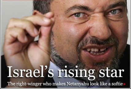 israel's rising star