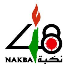nakba_48.... keep the flame alive (Massoud)