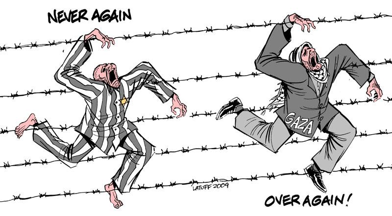Israeli halocaust hypocrites