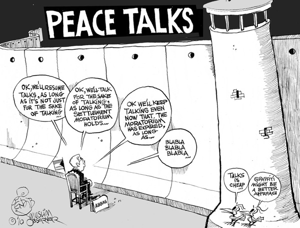 peace between israel and palestine essay