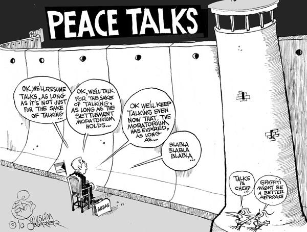 Anti-Israeli | Freedom Fighters?