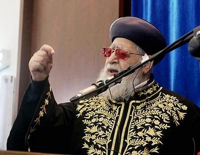 http://desertpeace.files.wordpress.com/2010/10/rabbi-ovadia-yosef.jpg