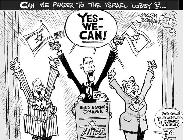 Should America support Israel?