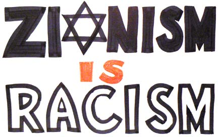 http://desertpeace.files.wordpress.com/2012/02/zionism-is-racism.jpg?w=477