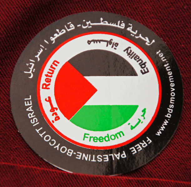 FROM UNION SQUARE TO WALL STREET, THE NAKBA REMEMBERED IN NEW YORK AND PALESTINE (1/6)