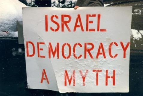 israeli-democracy1