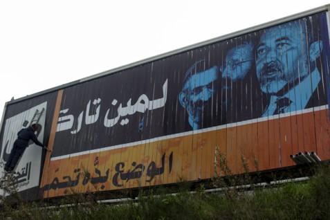130118-israeli-elections