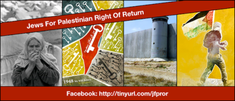 jews_for_palestinian_right_of_return