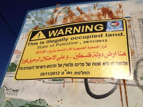 palestinesign1