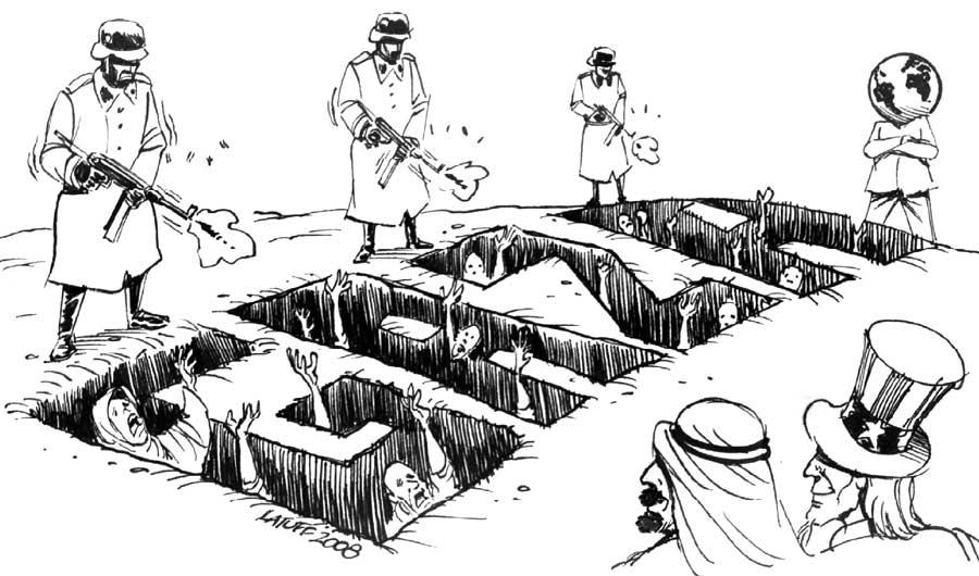 gaza graves