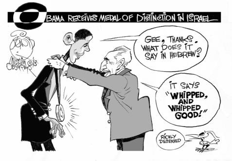 3-25-Obama-Medal