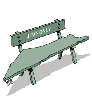 bench-jews-only