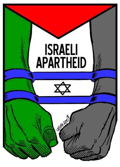 israeli-apartheid-2