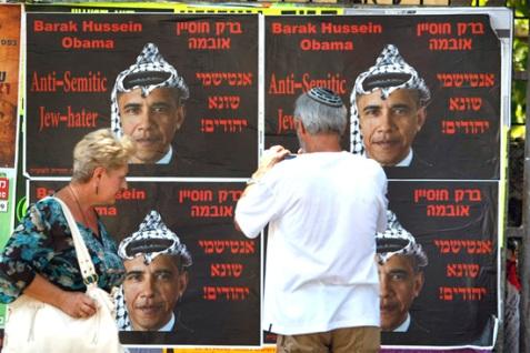 obama to jerusalem