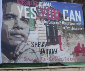 yes-you-can-300x252 sheikh jarrah