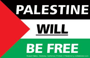palestinewillbefree (1)