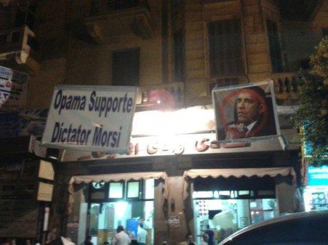 130701-obama-egypt-080
