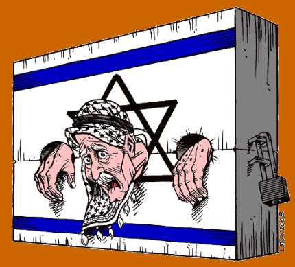 aa-Israeli-apartheid-illustration