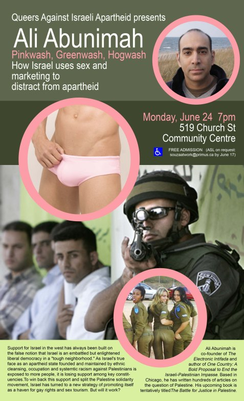 abunimah-flyer-6-3-13