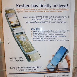 kosher-phones300-300x300