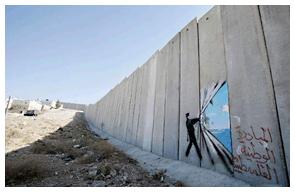 art_wall