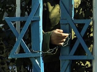 prison gates open