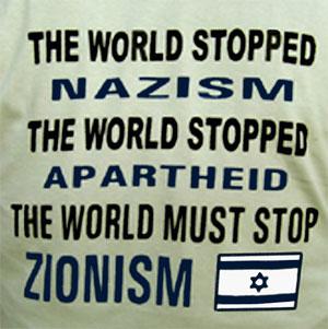 zionism (1)