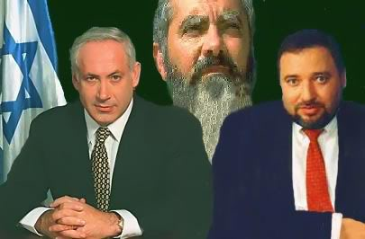 NetanyahuandLieberman
