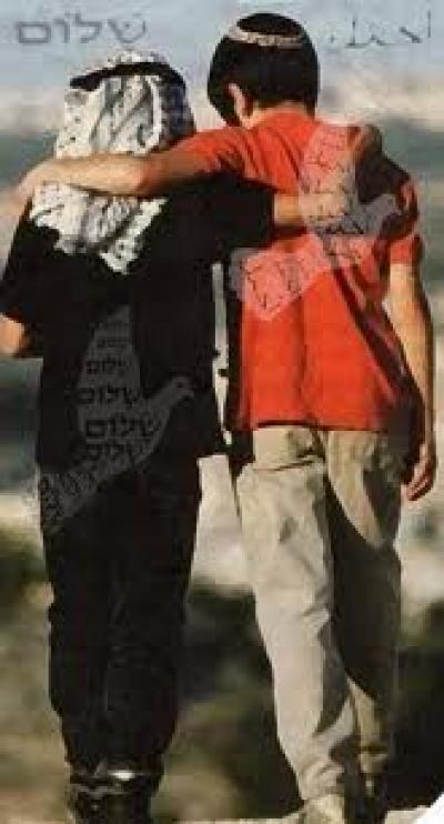 enfant-juif-et-arabe2