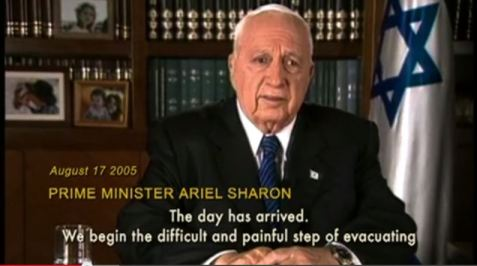 Ariel-Sharon-2005-Announcing-Gaza-Withdrawal