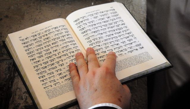 Judaism Bible 5th AVENUE SYNAGOGUE W...