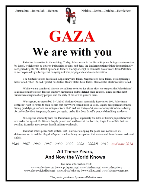 GAZA_We_Are_With_You