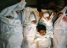 Some of the Gazan children murdered in cold blood