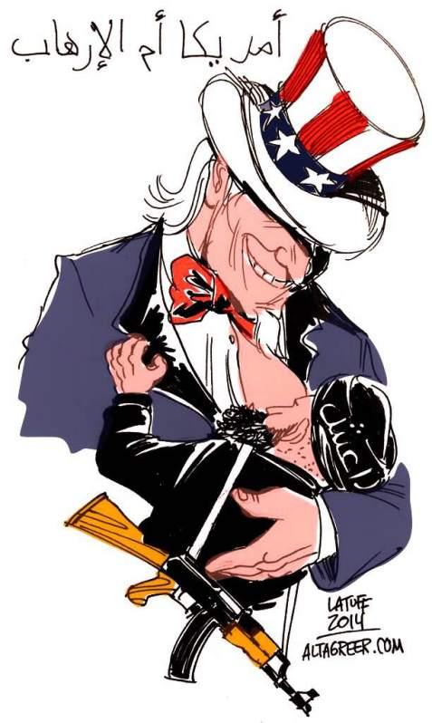 'Copyleft' by Carlos Latuff