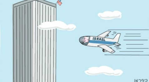 Image by Amos Biderman