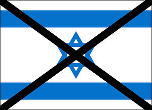 300px-Anti-Israel