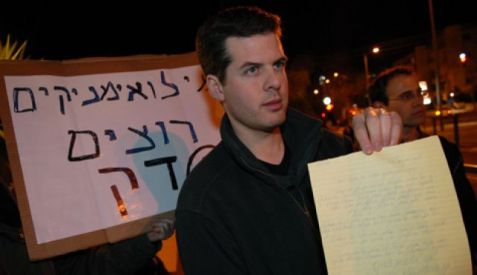 Im Tirtzu head Ronen Shoval, on whose Facebook page the threats were made. Photo by Archive