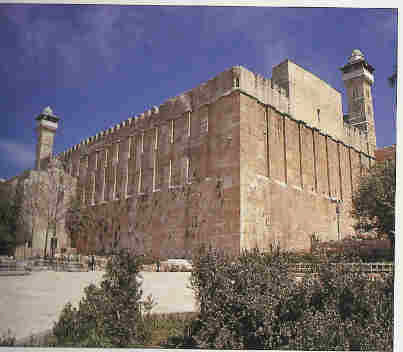 The Cave of Machpelah in Palestine houses the tombs of our Father Abraham and His Family. It serves both as a mosque and a synagogue.