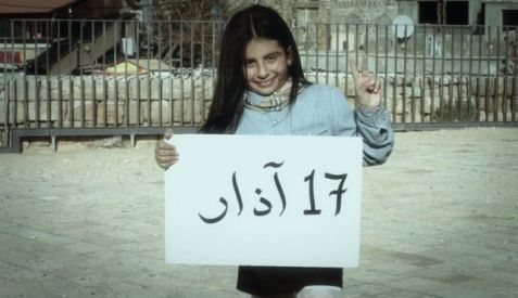 A still from the Joint List's campaign video showing a girl holding up a sign reading 'March 17.'