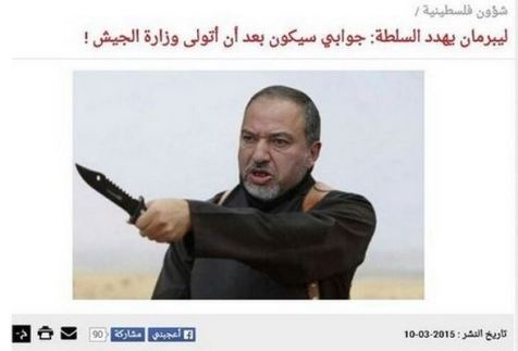Doctored image circulated on Palestinian social media of Foreign Minister Avigdor Liberman depicting him as Islamic State executioner, Jihadi John. (photo credit: nrg news website / screenshot)