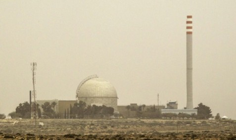 GETTY IMAGES Secret Place: Israel's nuclear reaction in Dimona, photographed in 2014.