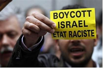 Anti-Israel boycott movement (file)Reuters