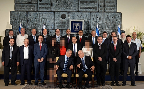 Now, minister's legs blurred too (Photo: GPO, Behadrei Haredim)