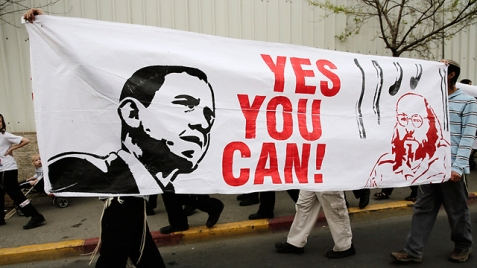 Banner calling for Pollard's release during a visit by US President Barack Obama in Israel (Photo: AP)