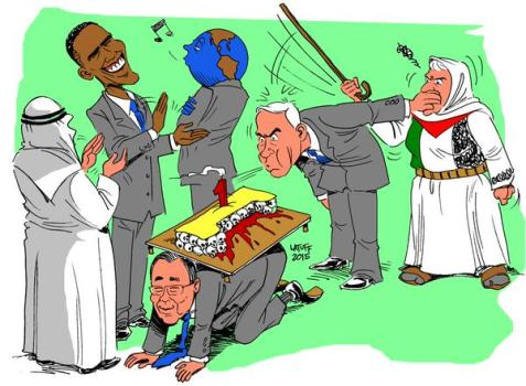 Spoof by Latuff