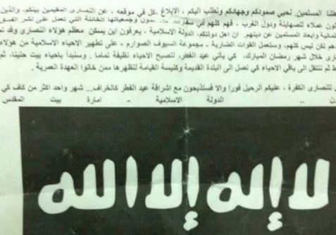 Flyer purportedly issued by an ISIS branch in Jerusalem that threaten Christian Arabs. (photo credit:Courtesy)