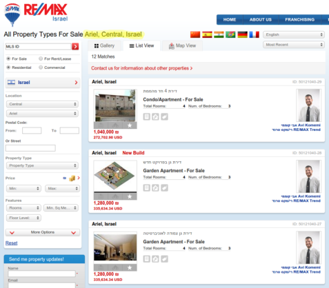 150812-remax-map1